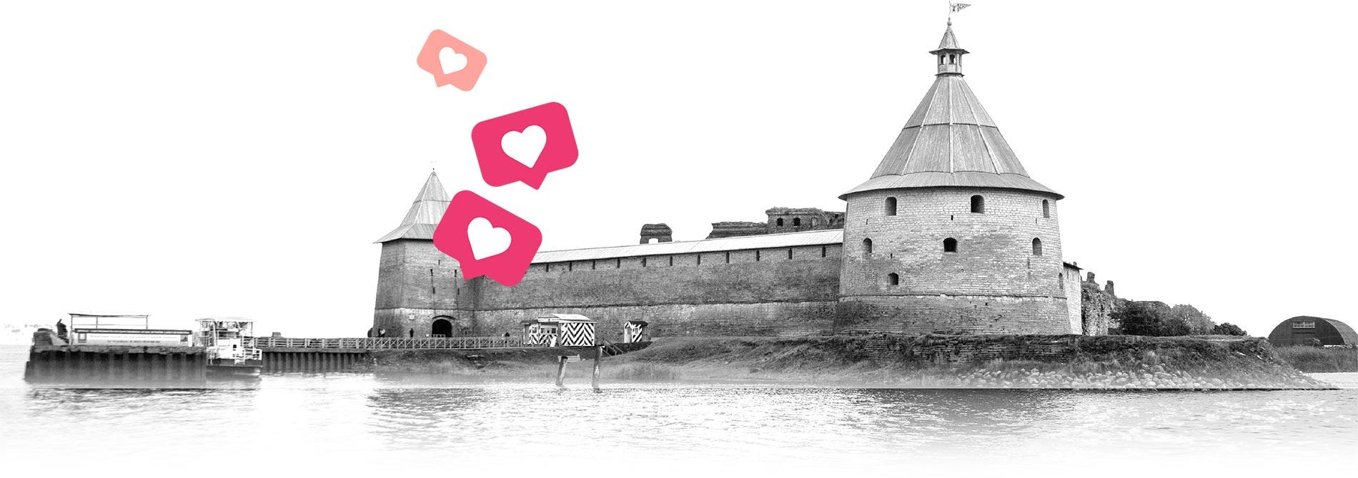 Переправа в Крепость Орешек