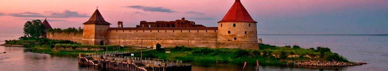 Нужно добраться до крепости Орешек? «Бухта Петрокрепость» вам поможет!