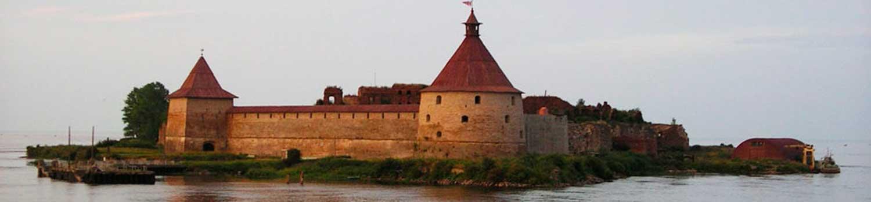 Посещение крепости Орешек: досуг для детей и взрослых