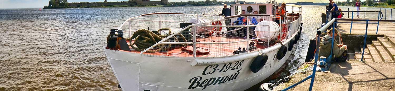 Переправа на Орешек с компанией «Бухта Петрокрепость»