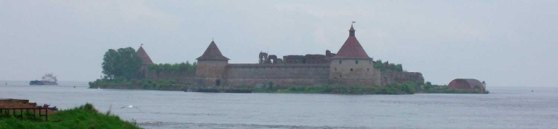 Истории посещения крепости орешек нашими гостями - часть 1